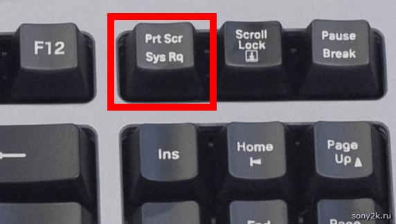 Win где находится эта клавиша